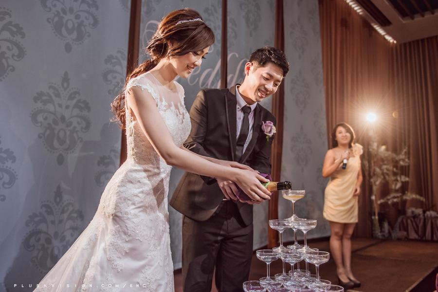 心之芳庭婚禮記錄